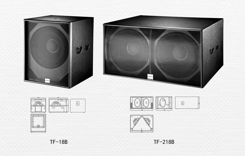 TF系列超重低音音箱