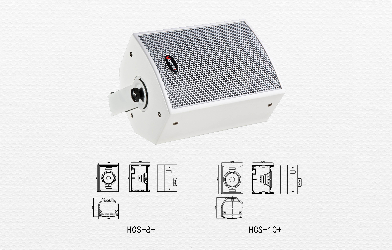 HCS系列同軸會議音箱