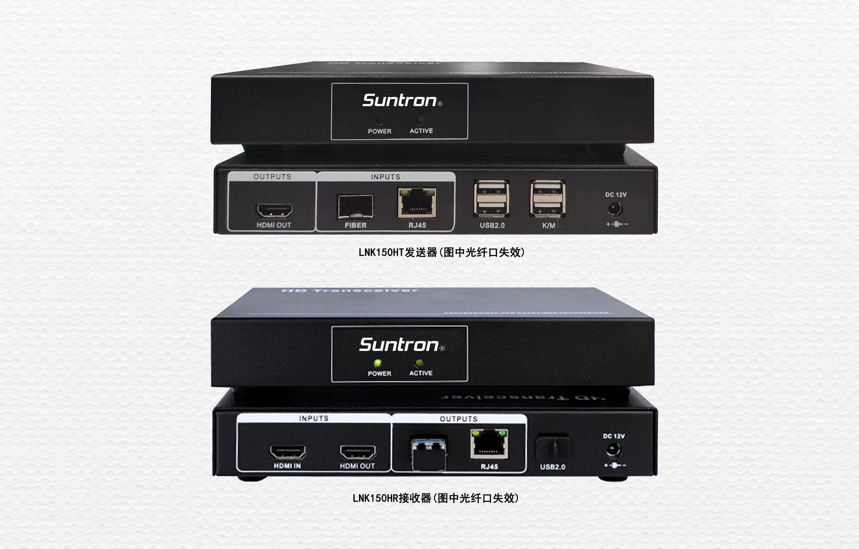 LMM矩陣配套網線傳輸器LNK150HT和LNK150HR