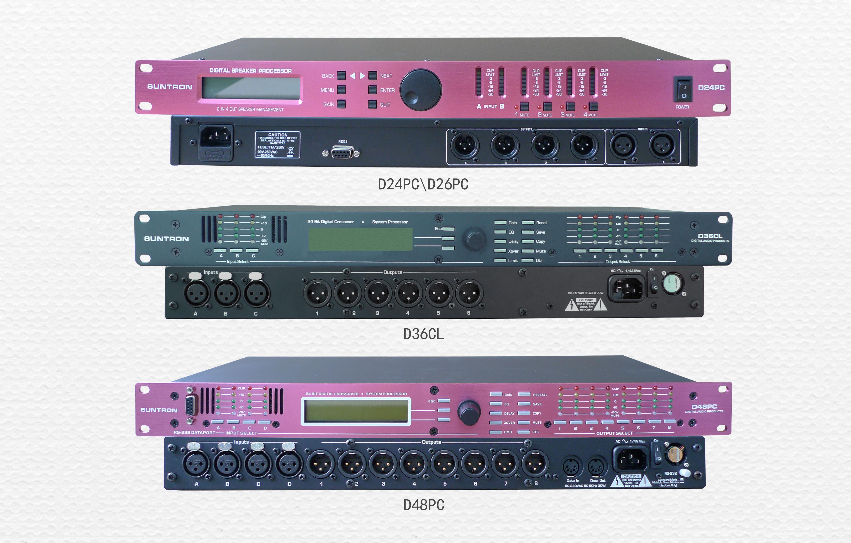 音频处理器/音箱处理器