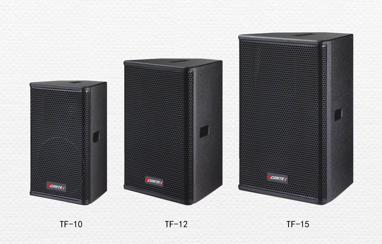 TF系列專業音箱