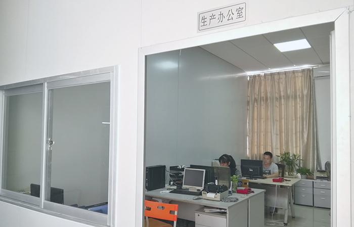 生产部办公室