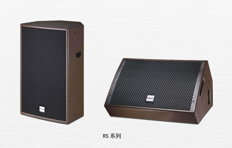 RX系列專業音箱
