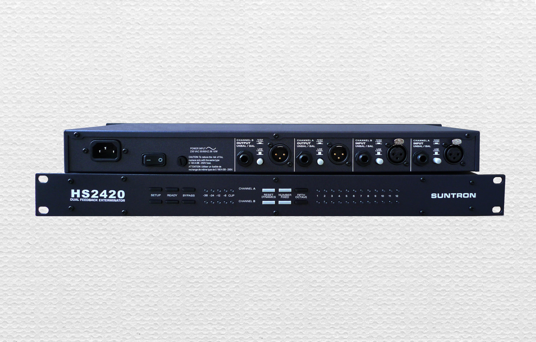HS2420全自动反馈抑制器