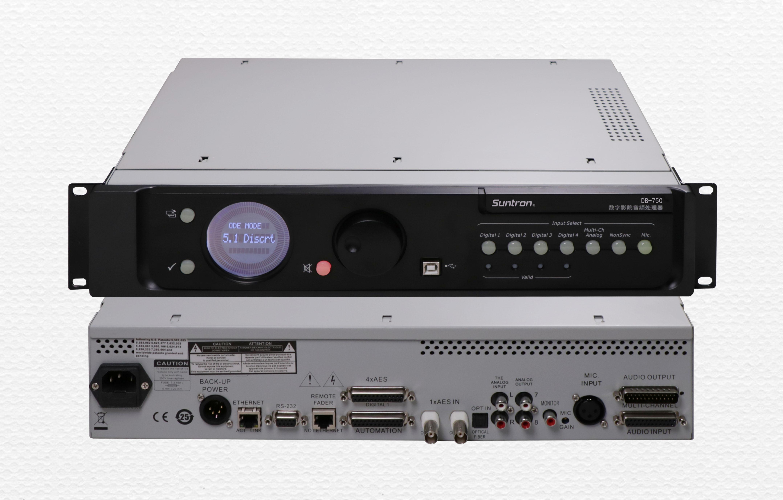 DB750數字影院音效處理器