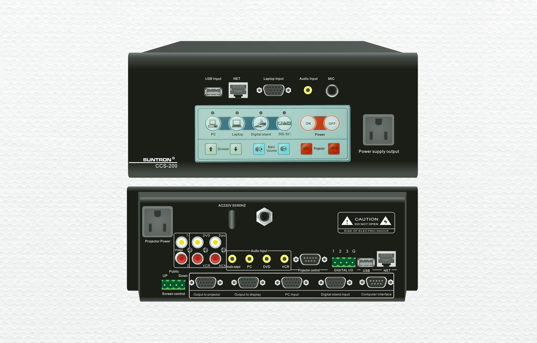 CCS-200簡易一體化電教中控
